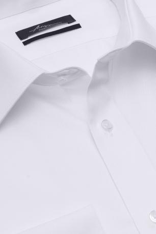 Slim body White Plain Shirt